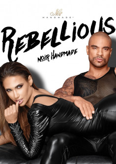 REBELLIOUS ! NEU !